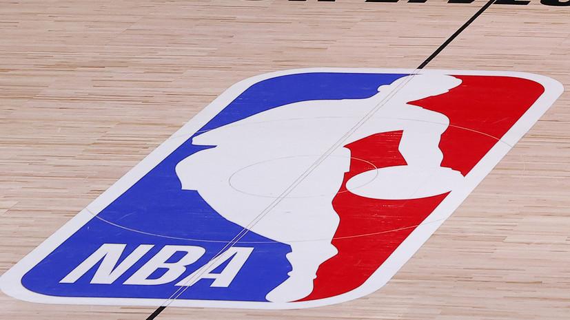 NBA mövsümə tamaşaçıların iştirakı ilə başlayacaq