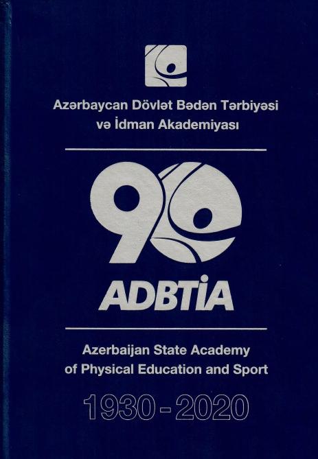 ADBTİA-nın 90 illik yubileyinə həsr olunan xüsusi nəşr işıq üzü görüb