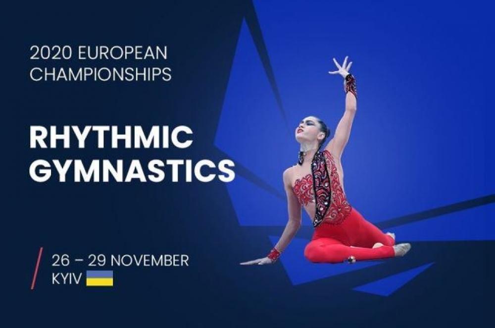 Bədii gimnastika üzrə Avropa çempionatına yekun vuruldu