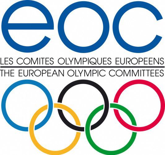 II Avropa Oyunlarına Niderland ev sahibliyi edəcək