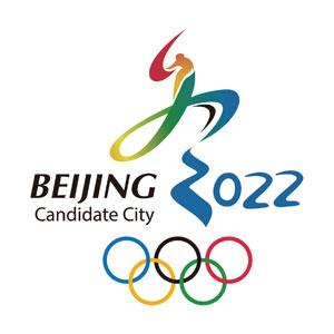 Olimpiada-2022-nin proqramına yeni idman növü daxil ediləcək