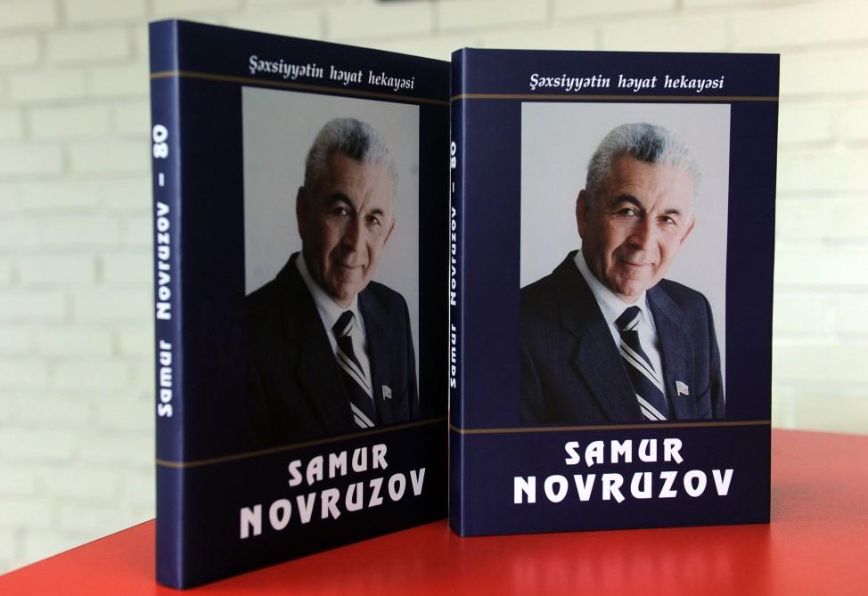 Samur Novruzovun 80 illik yubileyi qeyd olunub