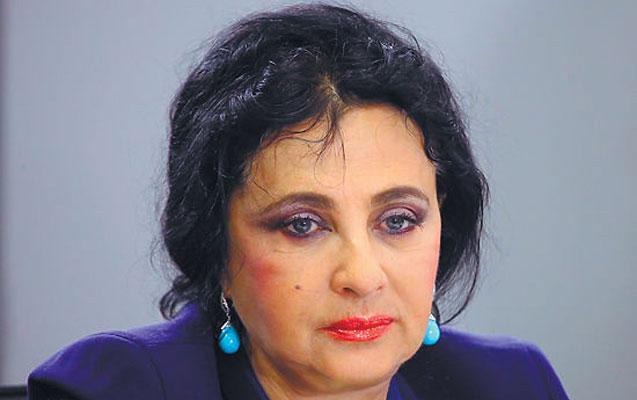 """İrina Aleksandrovna """"Dostluq"""" ordeni ilə təltif edilib"""