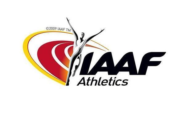 197 atletin müraciəti İAAF-a göndərilib