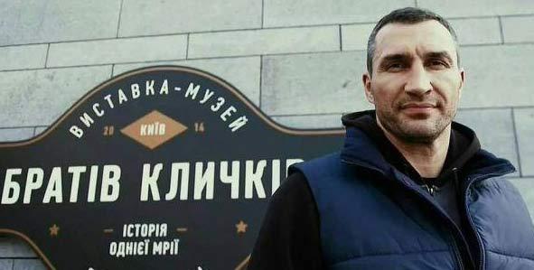 Vladimir Kliçko üçün 40 milyon dollarlıq təklif
