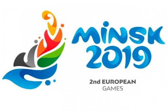 II Avropa Oyunlarında iştirak edəcək Azərbaycan idmançıları