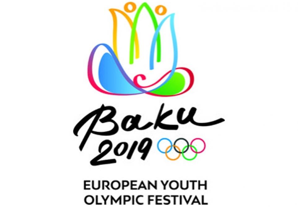 Bakı-2019-un atletika yarışlarında ölkəmizi təmsil edəcək idmançılar müəyyənləşib