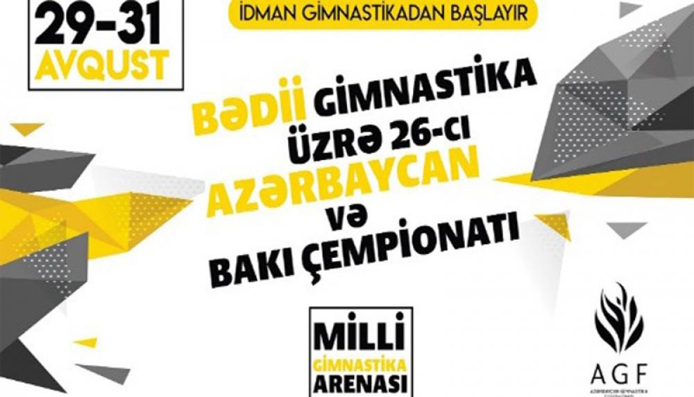 Gimnastlar Azərbaycan çempionatında bir araya gələcəklər