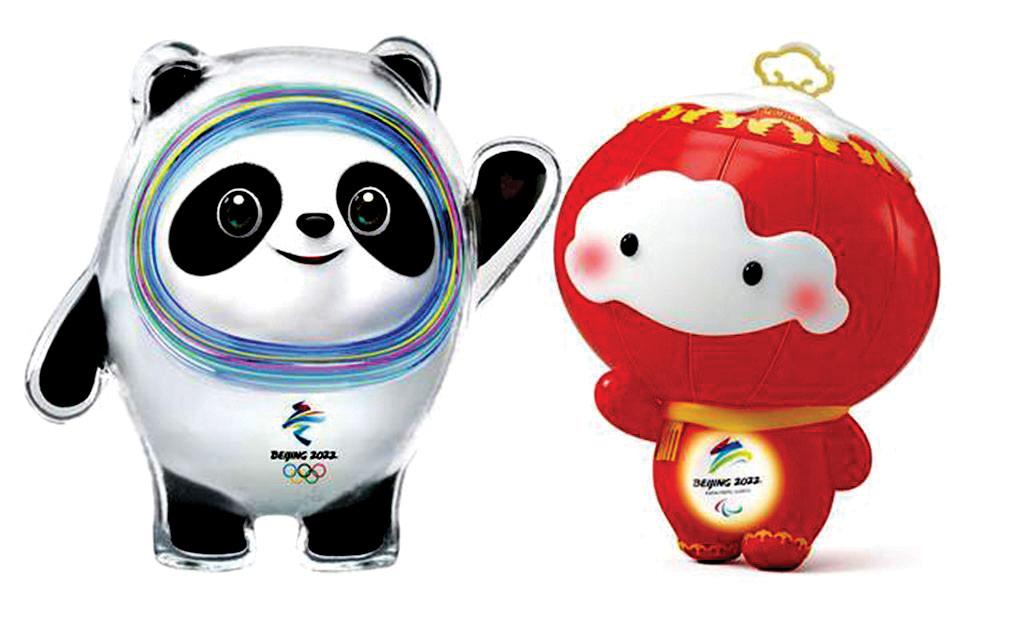 Pekin-2022 Olimpiadasının talismanları ictimaiyyətə təqdim olunub