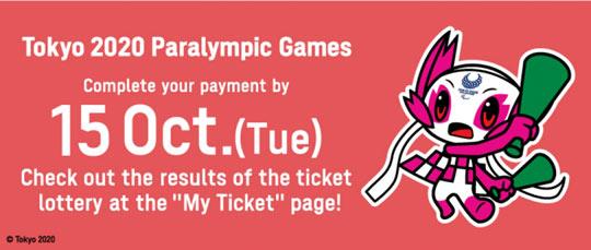 Bilet satışı ilə bağlı lotereyanın nəticələri açıqlanıb